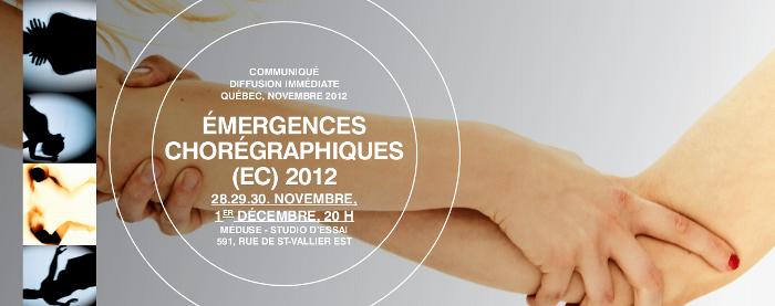 COMMUNIQUÉ – La Rotonde – Émergences chorégraphiques 2012