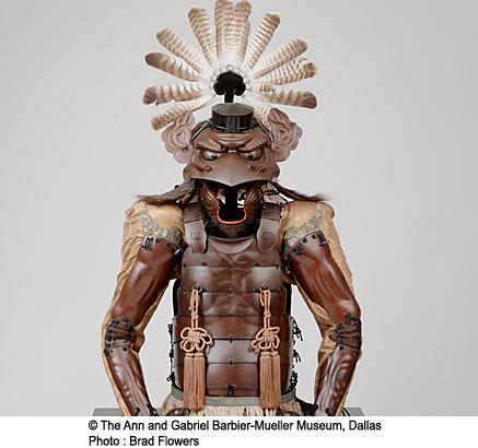 Musée de la civilisation: Appel de projet en danse pour l'exposition Samouraï