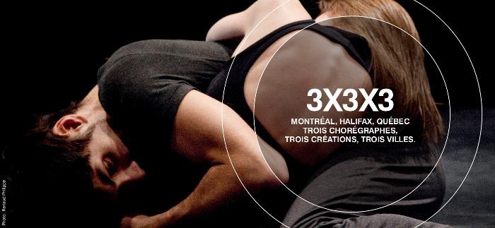 COMMUNIQUÉ – La Rotonde – 3X3X3