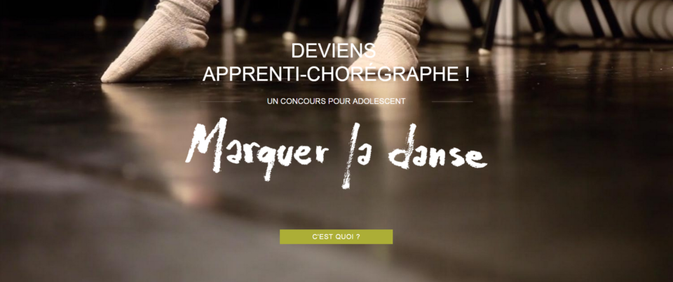 Le concours Marquer la danse se dote de nouveaux outils!