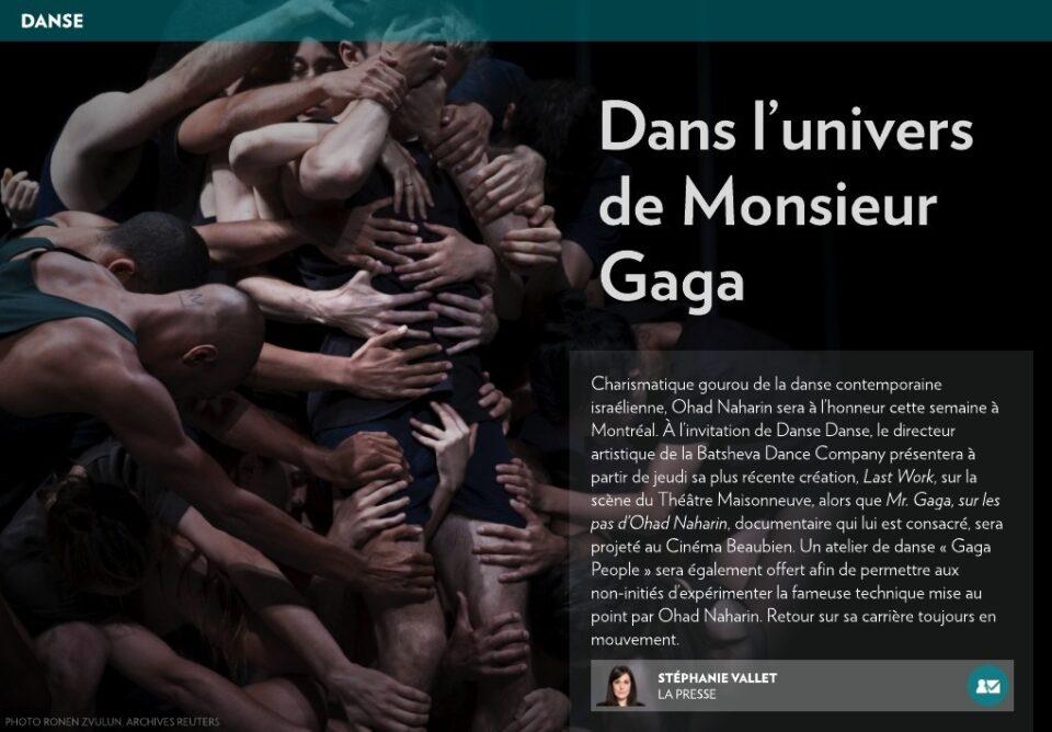 Dans l'univers de Monsieur Gaga par Stéphanie Vallet, La Presse+